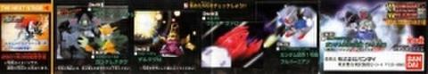バンダイ SDガンダム フルカラーステージ 23 全6種フルセット【未開封新品】
