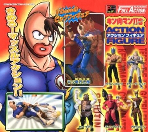 バンダイ キン肉マンⅡ世 アクションフィギュア 全6種フルセット【未開封新品】