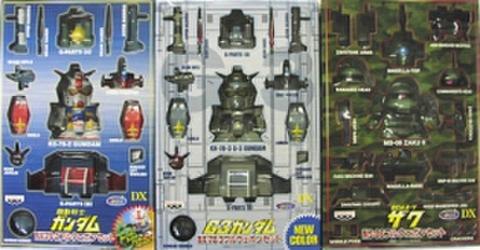 バンプレスト DX 機動戦士ガンダム フルウェポンセット 全3種セット【未開封新品】