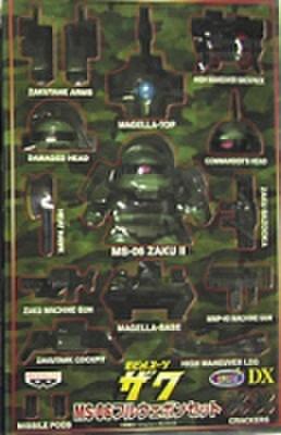 バンプレスト DX 機動戦士ガンダム フルウェポンセット MS-06 ザクⅡ単品【未開封新品】