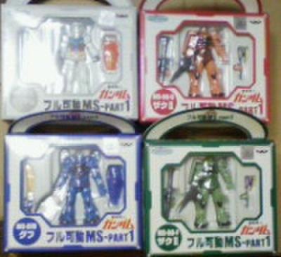 バンプレスト 機動戦士ガンダム フル可動MS PART1 全4種セット【未開封新品】