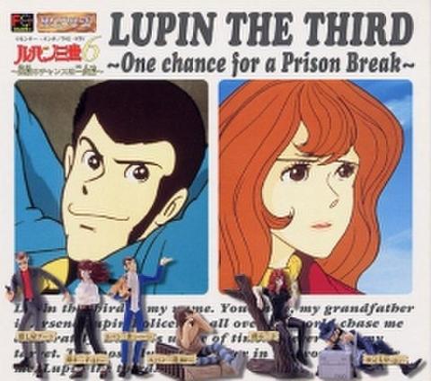バンダイ HG ルパン三世 6 ~脱獄のチャンスは一度編~ 全6種フルセット【未開封新品】