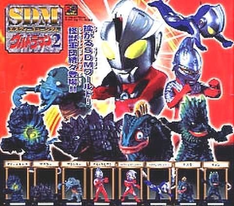 バンダイ ウルトラマン SDM ウルトラマン 2 全8種フルセット【未開封新品】
