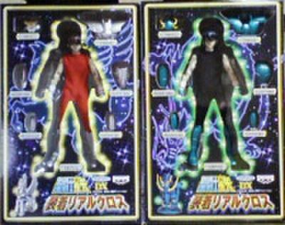 バンプレスト DX 聖闘士星矢 装着リアルクロス 全2種セット【未開封新品】