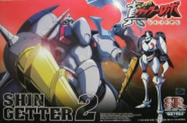 スカイネット プラモデル スーパーロボットシリーズ 真ゲッターロボ  1/250 真ゲッター2 【新品】