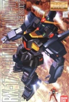 バンダイ プラモデル 1/100マスターグレード MG33 RX-178 GUNDAM MK-Ⅱ【新品】
