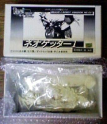 TOP! BRAVO ROBOT KINGDOM 03 ネオゲッター1 【新品】