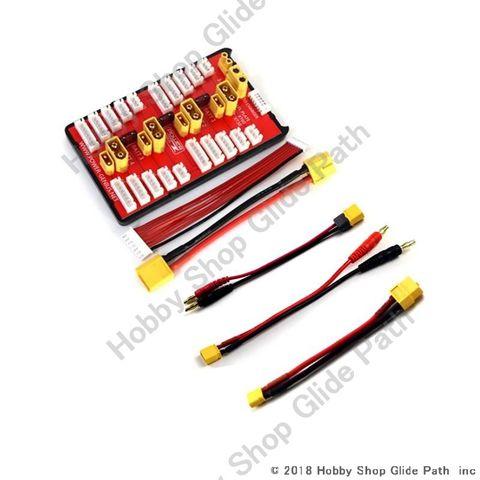 XT60・XT30両対応 バッテリーパラレル充電ボード