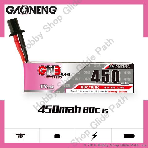 GNB27採用 3.8V-450mAh 80/160C 1S Lipoバッテリー GNB27コネクタ