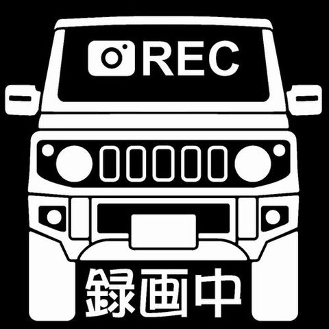 録画中ステッカー(JB64 ジムニー フロントシルエット入り)