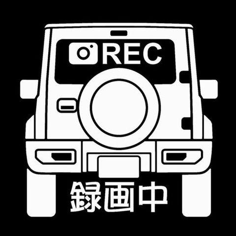 録画中ステッカー(JB74 ジムニーシエラ リアシルエット入り)