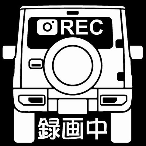 録画中ステッカー(JB64 ジムニー リアシルエット入り)