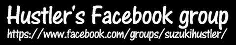 ハスラー Facebookグループ ステッカー(URL付)