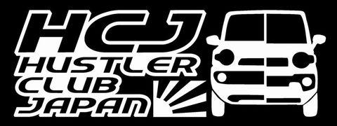 HCJステッカーver.5(新旧シルエット入り)(大)