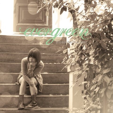 "4thALBUM""evergreen""【通常盤】"