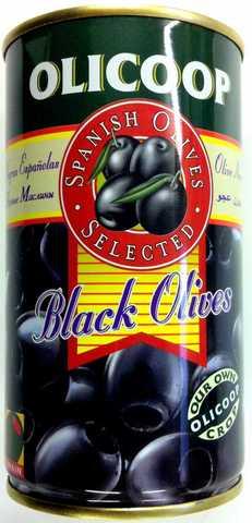 ブラックオリーブ種無し 型番3248