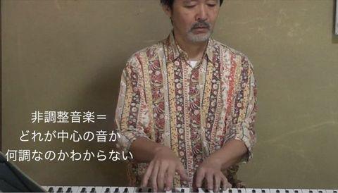 水城ゆう音楽塾 第1回「音楽とはなにか、そのざっくりした歴史とともにかんがえる」オンライン版