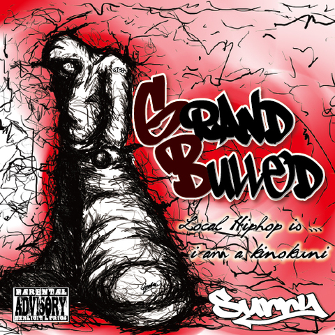 Grand Bulled / SURRY