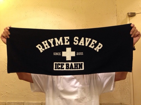 RHYME SAVER TOWEL (Face Size)