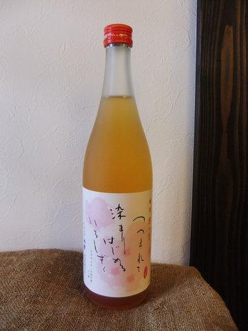 梅酒「雲の恋」 720ml