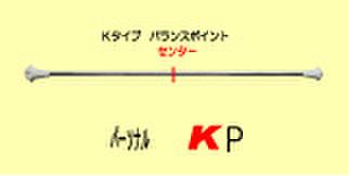 クリスタルバトン パーソナルK ロングサイズ