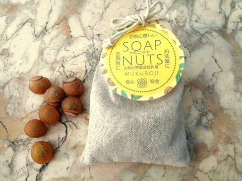 国産ソープナッツ入浴用/まるごと種あり30個袋入り3袋セット