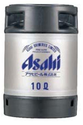 アサヒスーパードライ生樽 10ℓ
