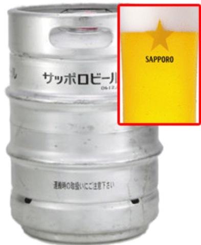 サッポロ生ビール 生樽20ℓ