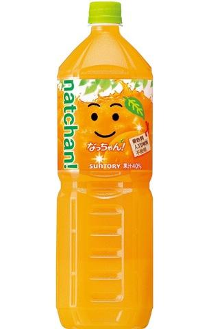 サントリーなっちゃん!オレンジ 1.5L