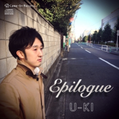 「Epilogue」/U-KI(CD)