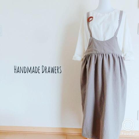 バックリボンのサスペンダースカート