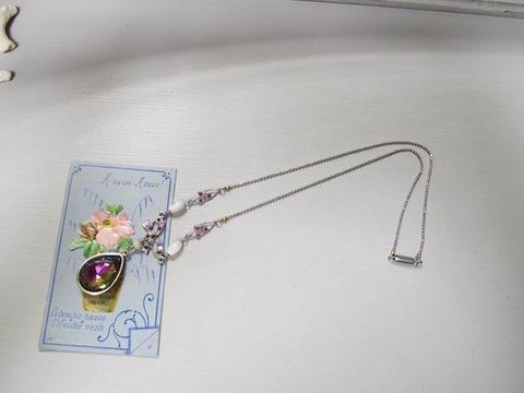虹色キューバストーンのネックレス