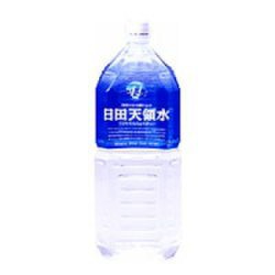 日田天領水 2L×10本(No.H-001)