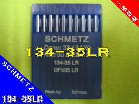 シュメッツミシン針 134-35LR
