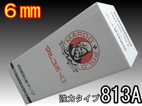 マルコ両面テープ813A強力(6㎜)1箱