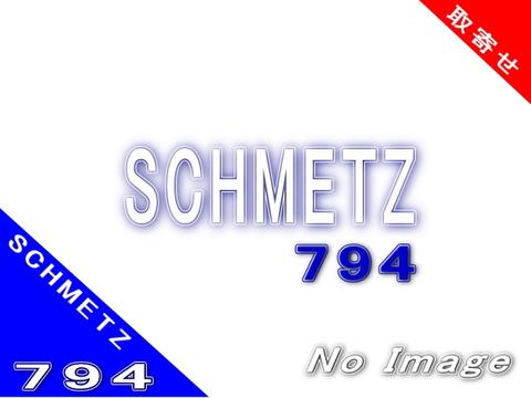 シュメッツミシン針 794