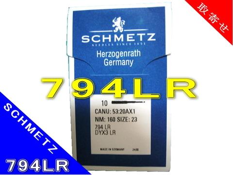 シュメッツミシン針 794LR
