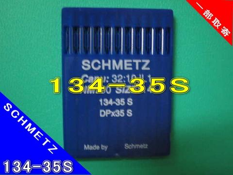 シュメッツミシン針 134-35S