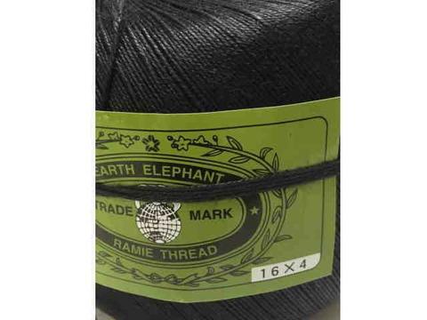 麻糸アースエレファント16/4 450g蝋なし黒 約1000m
