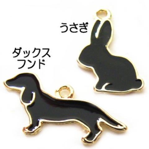 ペンダントヘッド・七宝アニマル(黒×金)