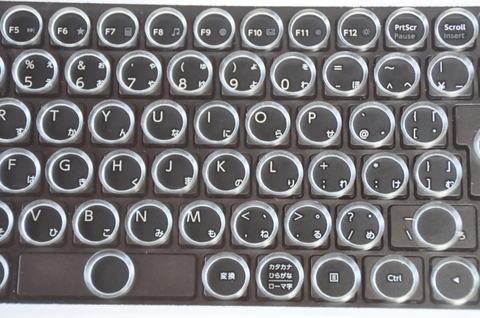 キーガード付きキーボード文字カバー無し(市販のキーボード使用)