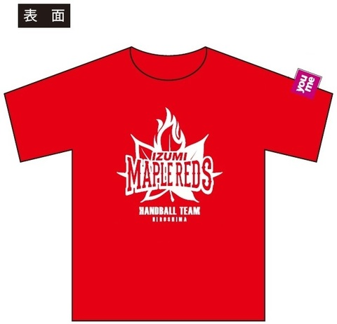 イズミメイプルレッズ応援Tシャツ(S・M・L・XL)