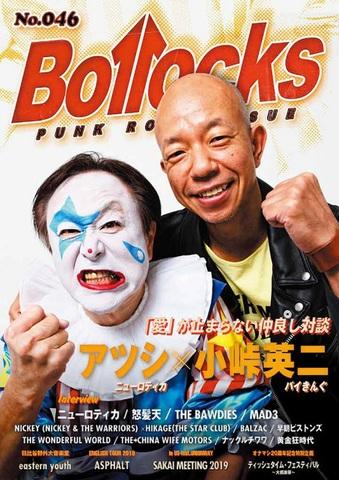 【NEW・特典付き】Bollocks No.046/TWFWインタビュー掲載号!