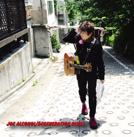 JOE ALCOHOL 「DEGENERATION BLUES」 MAXICDシングル