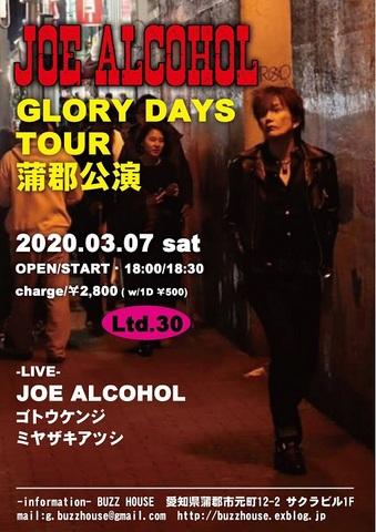 """【特典付・チケット予約】2020/3/7(SAT)""""JOE ALCOHOL GLORY DAYS TOUR"""" 蒲郡"""