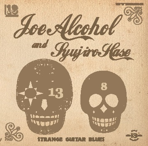 STRANGE GUITAR BLUES CD