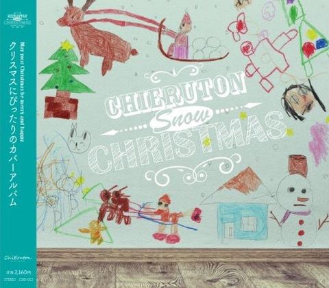 ChiEruton Snow Christmas