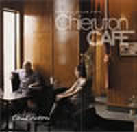 ChiEruton CAFE