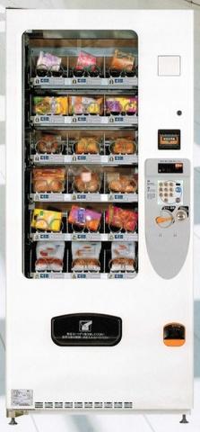食品汎用自動販売機(FNX118NR)