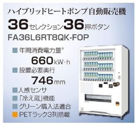 【新品】 W1295×D746 <36セレ> (取寄品)